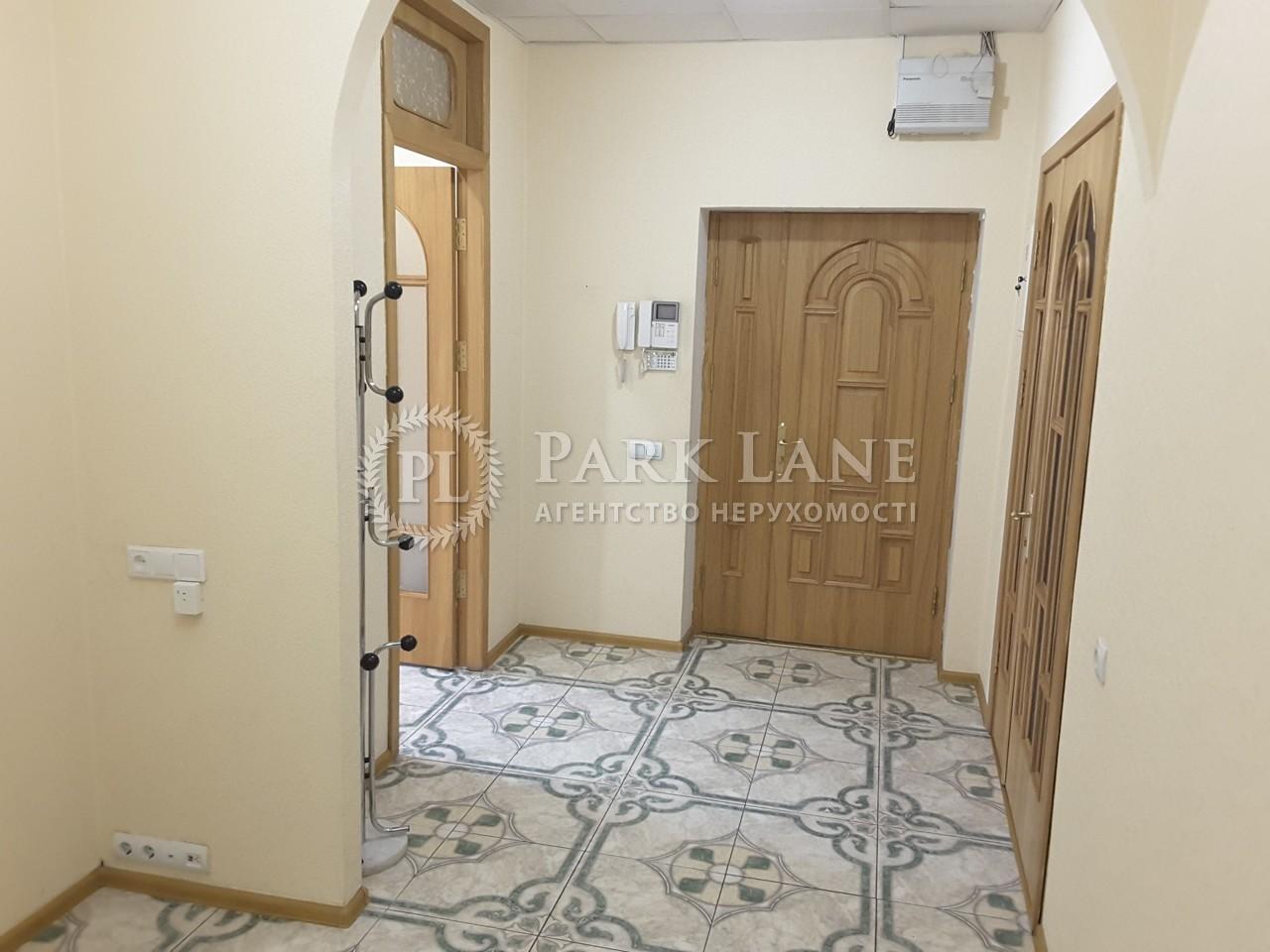 Квартира ул. Большая Васильковская, 108, Киев, Z-928106 - Фото 15