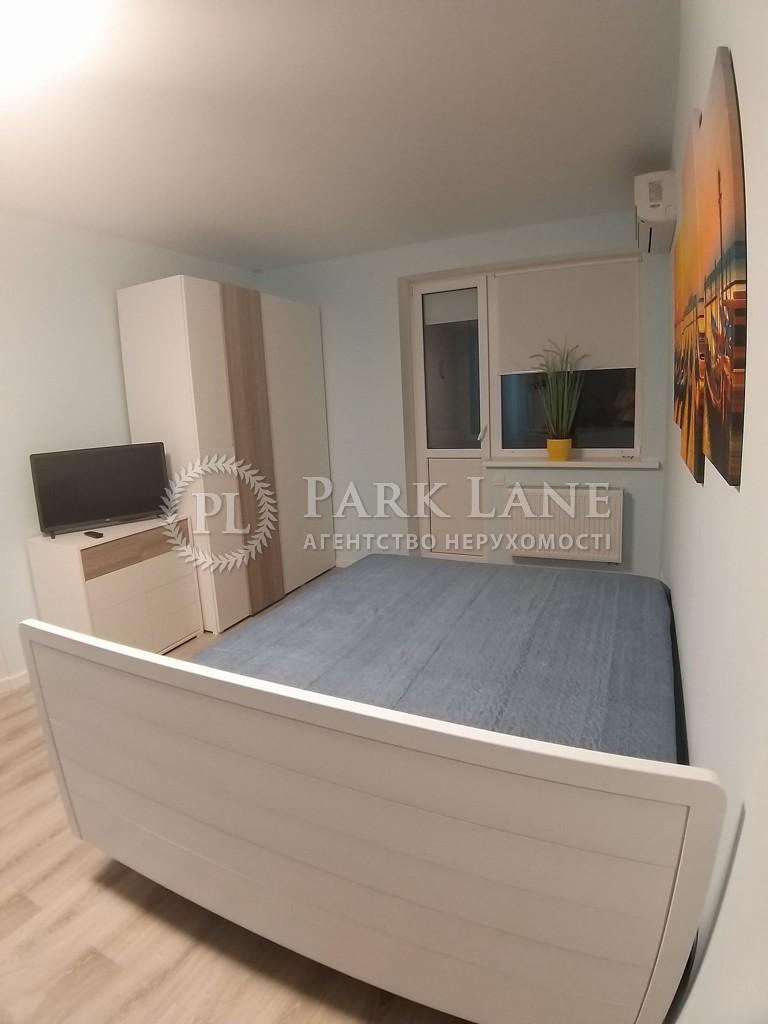 Квартира ул. Теремковская, 3а, Киев, D-35739 - Фото 3