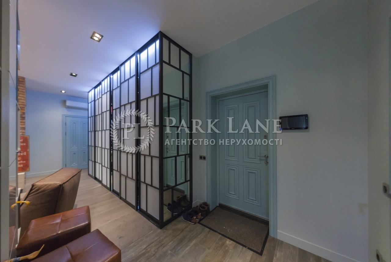 Квартира ул. Саперное Поле, 3, Киев, J-28426 - Фото 24