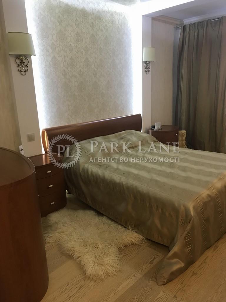 Квартира ул. Княжий Затон, 11, Киев, R-14755 - Фото 16