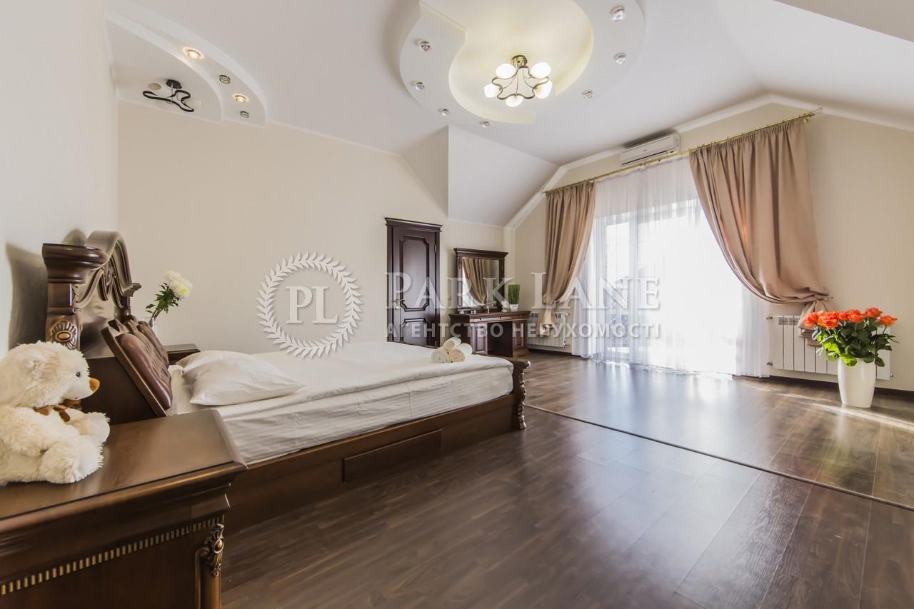 Дом Петропавловская Борщаговка, B-99821 - Фото 16