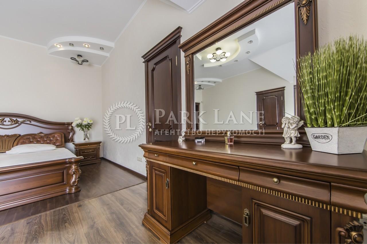 Дом Петропавловская Борщаговка, B-99821 - Фото 17