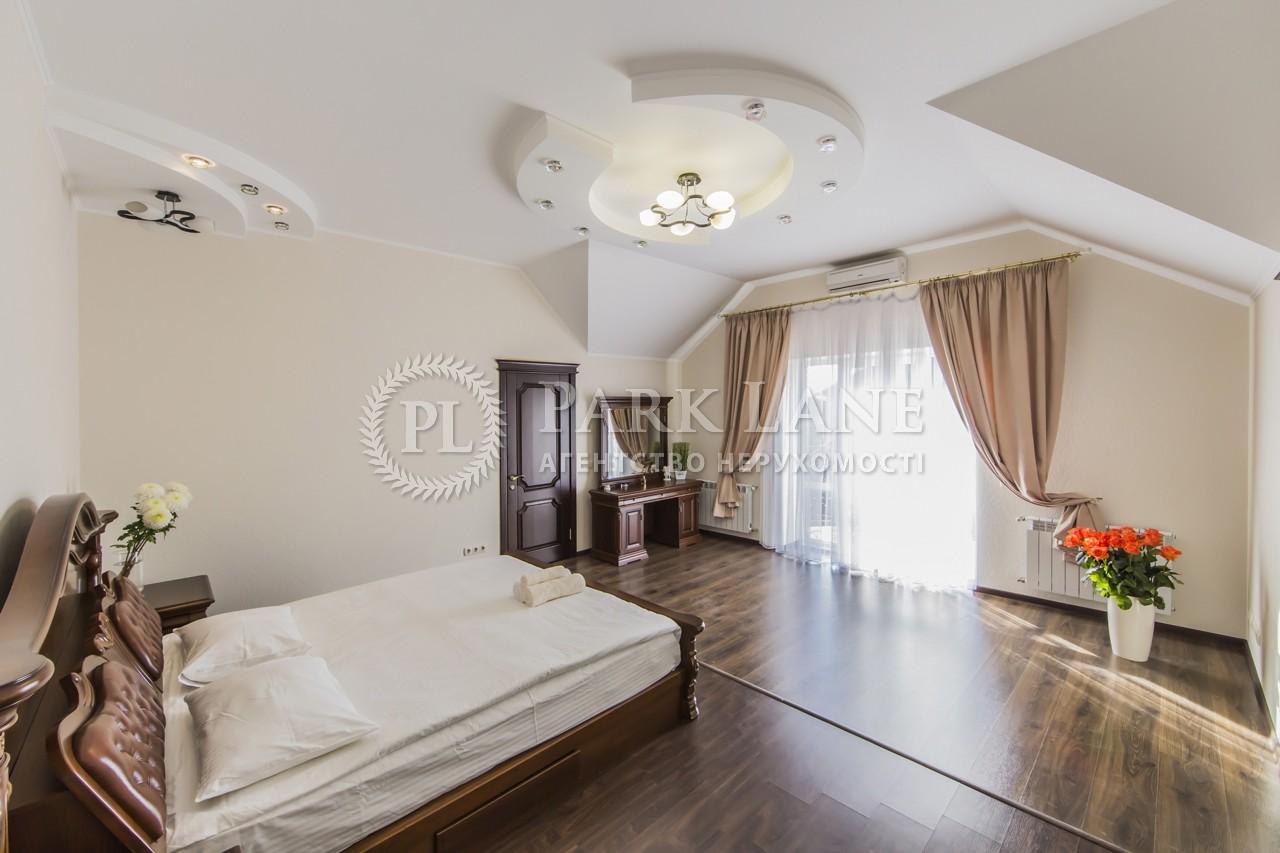 Дом Петропавловская Борщаговка, B-99821 - Фото 18