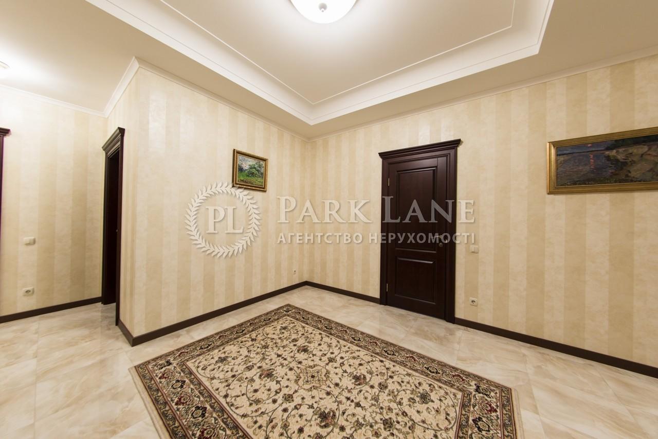 Квартира вул. Драгомирова, 14, Київ, R-27421 - Фото 22