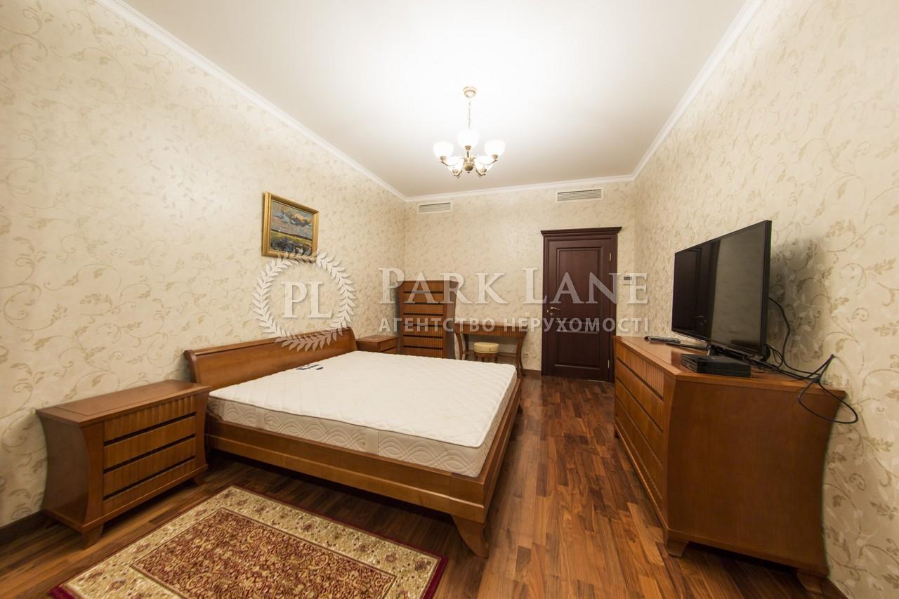 Квартира вул. Драгомирова, 14, Київ, R-27421 - Фото 7