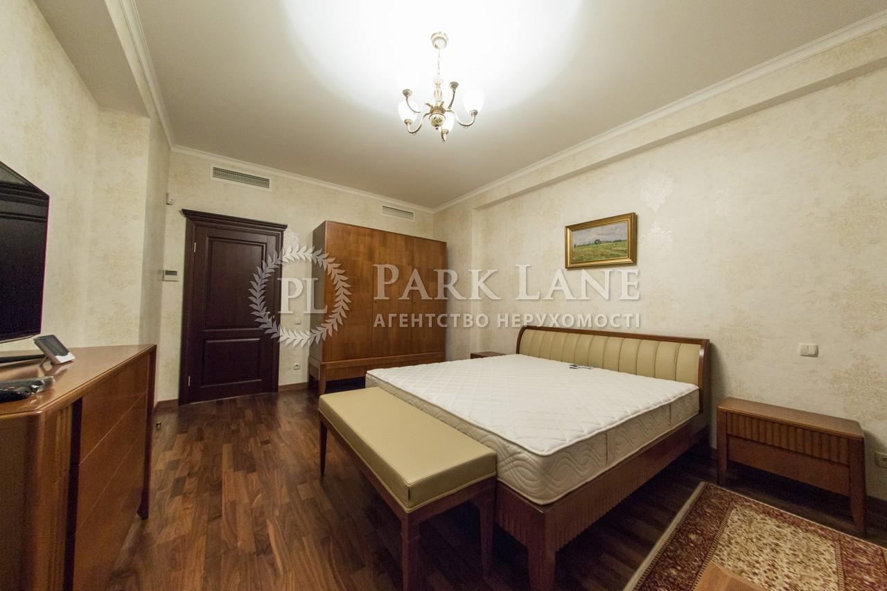 Квартира вул. Драгомирова, 14, Київ, R-27421 - Фото 11