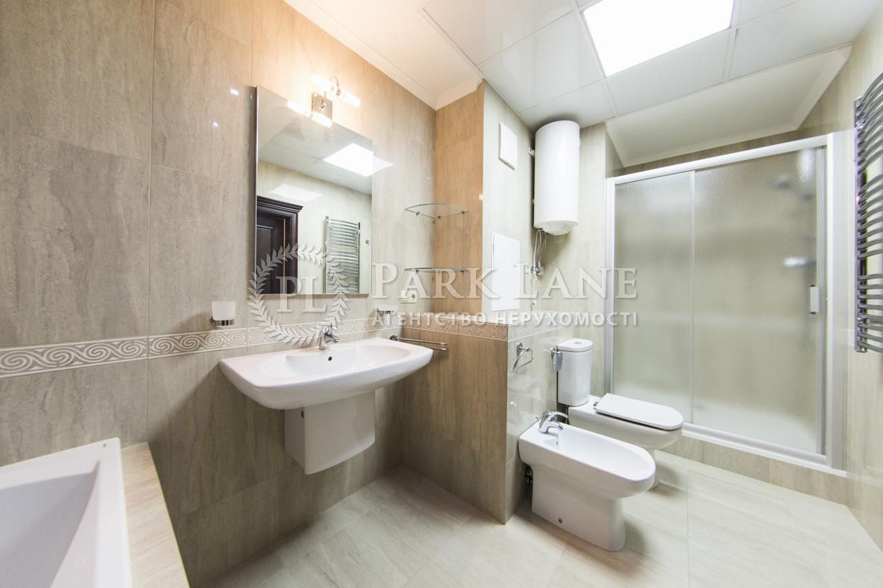 Квартира вул. Драгомирова, 14, Київ, R-27421 - Фото 18