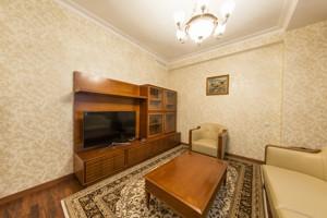 Квартира R-27421, Драгомирова Михаила, 14, Киев - Фото 6