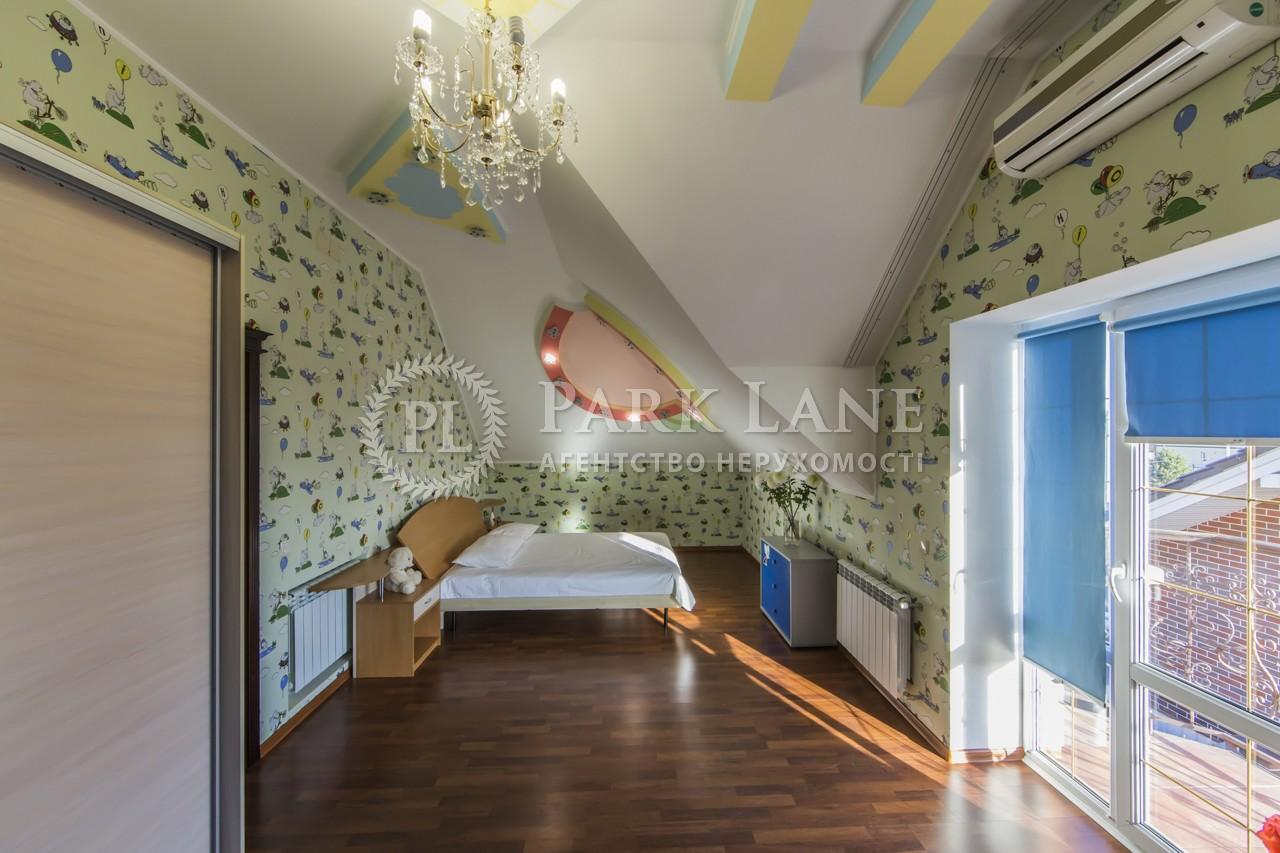 Дом Петропавловская Борщаговка, B-99821 - Фото 32