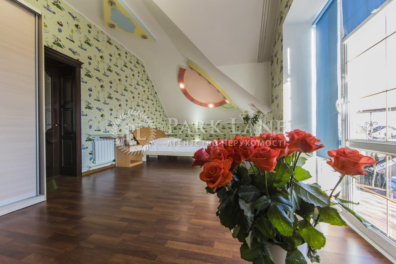 Дом Петропавловская Борщаговка, B-99821 - Фото 35