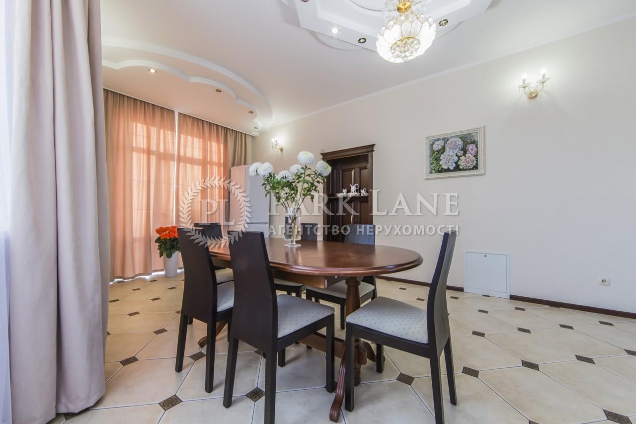 Дом Петропавловская Борщаговка, B-99821 - Фото 42