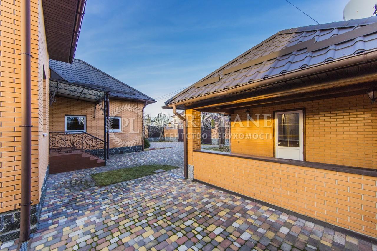 Дом Петропавловская Борщаговка, B-99821 - Фото 77