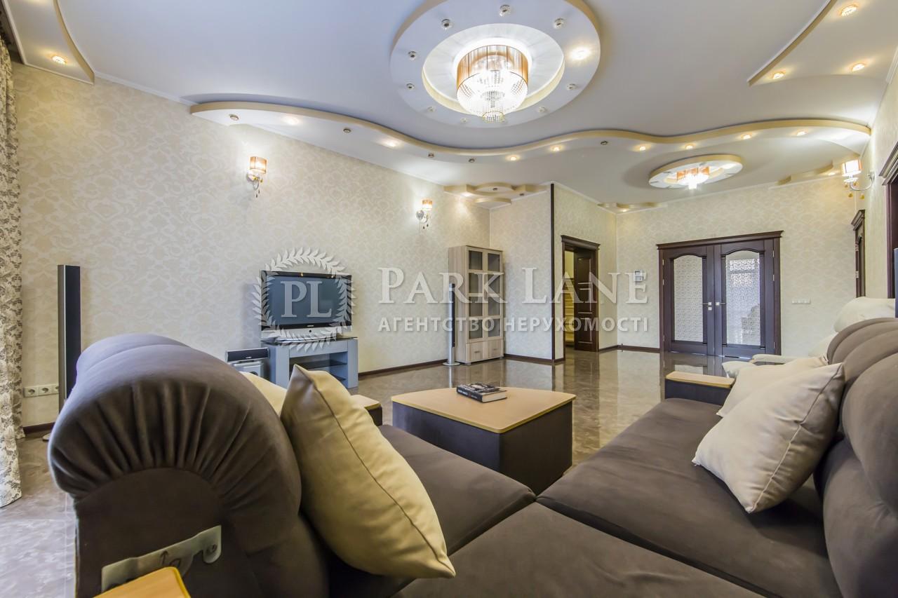Дом Петропавловская Борщаговка, B-99821 - Фото 11