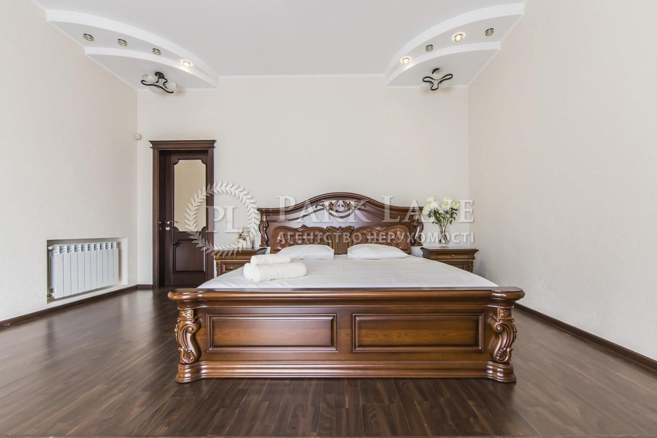 Дом Петропавловская Борщаговка, B-99821 - Фото 15