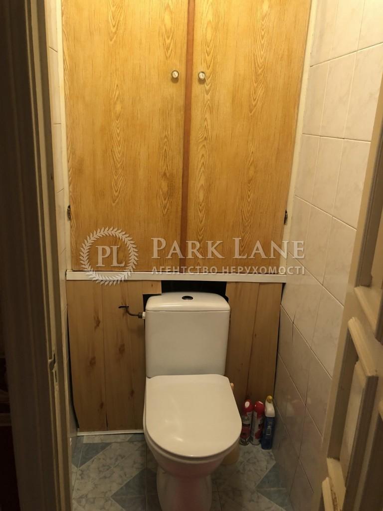 Квартира J-28429, Мишуги Александра, 1/4, Киев - Фото 16