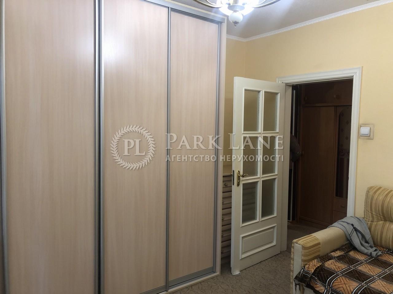 Квартира ул. Мишуги Александра, 1/4, Киев, J-28429 - Фото 6