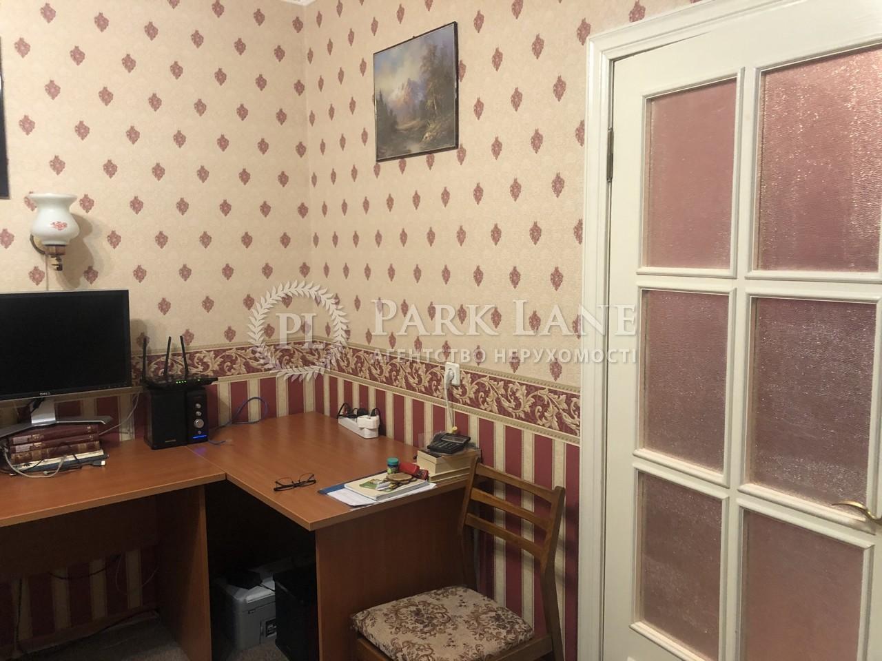 Квартира ул. Мишуги Александра, 1/4, Киев, J-28429 - Фото 8
