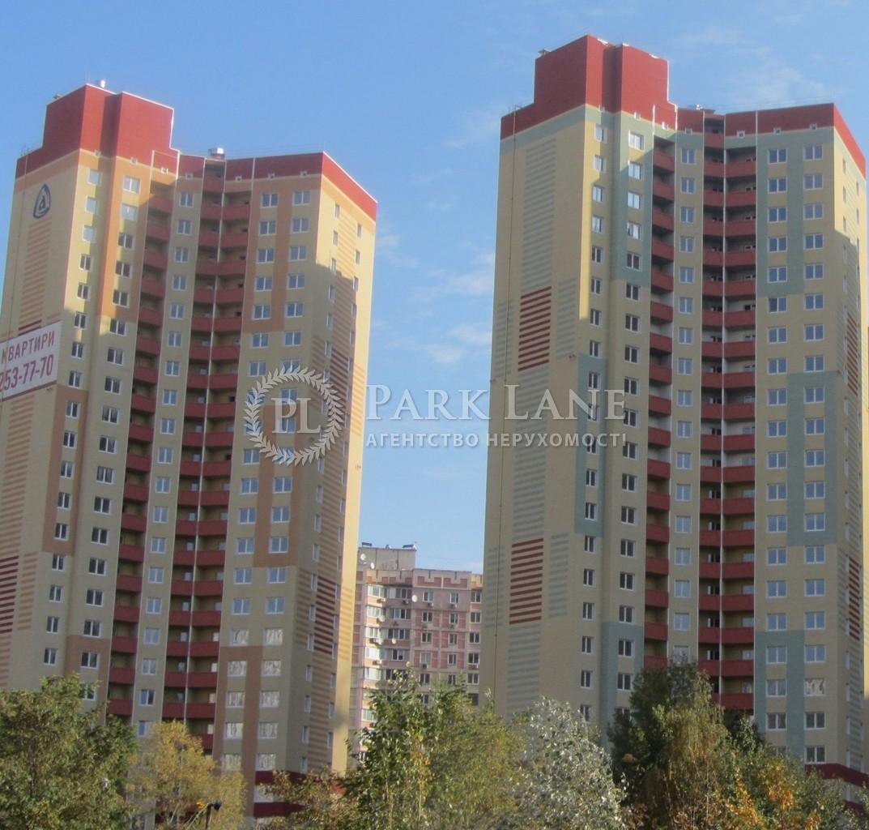 Квартира Z-589162, Ломоносова, 85а, Київ - Фото 9