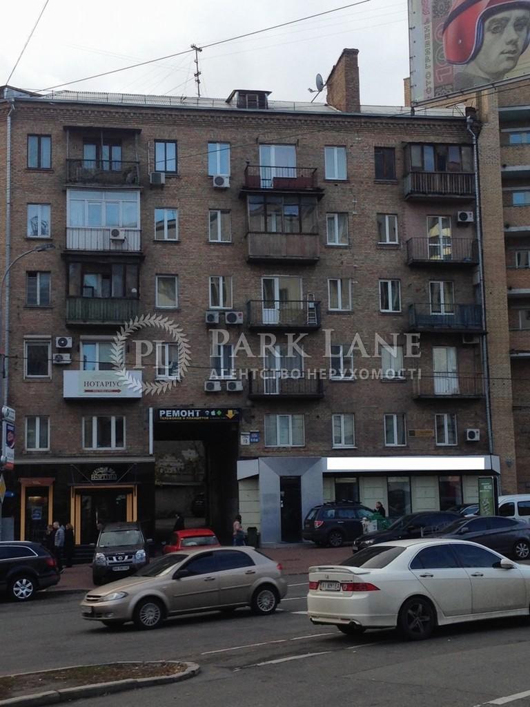 Квартира ул. Бассейная, 10, Киев, F-5893 - Фото 1