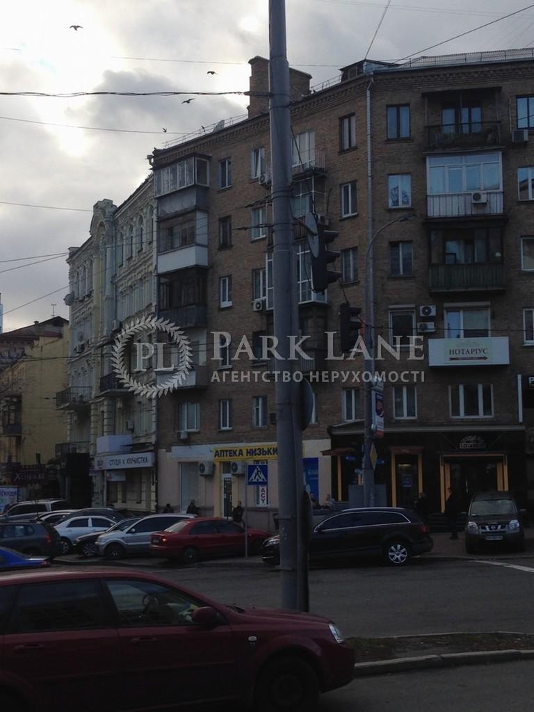 Квартира ул. Бассейная, 10, Киев, F-5893 - Фото 9