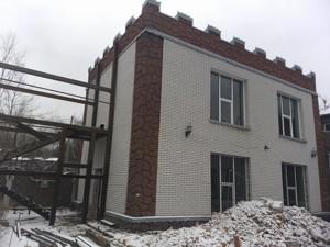 Коммерческая недвижимость, R-30245, Тираспольская, Подольский район
