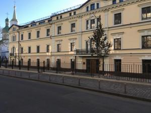 Нежилое помещение, B-99183, Цитадельная, Киев - Фото 2