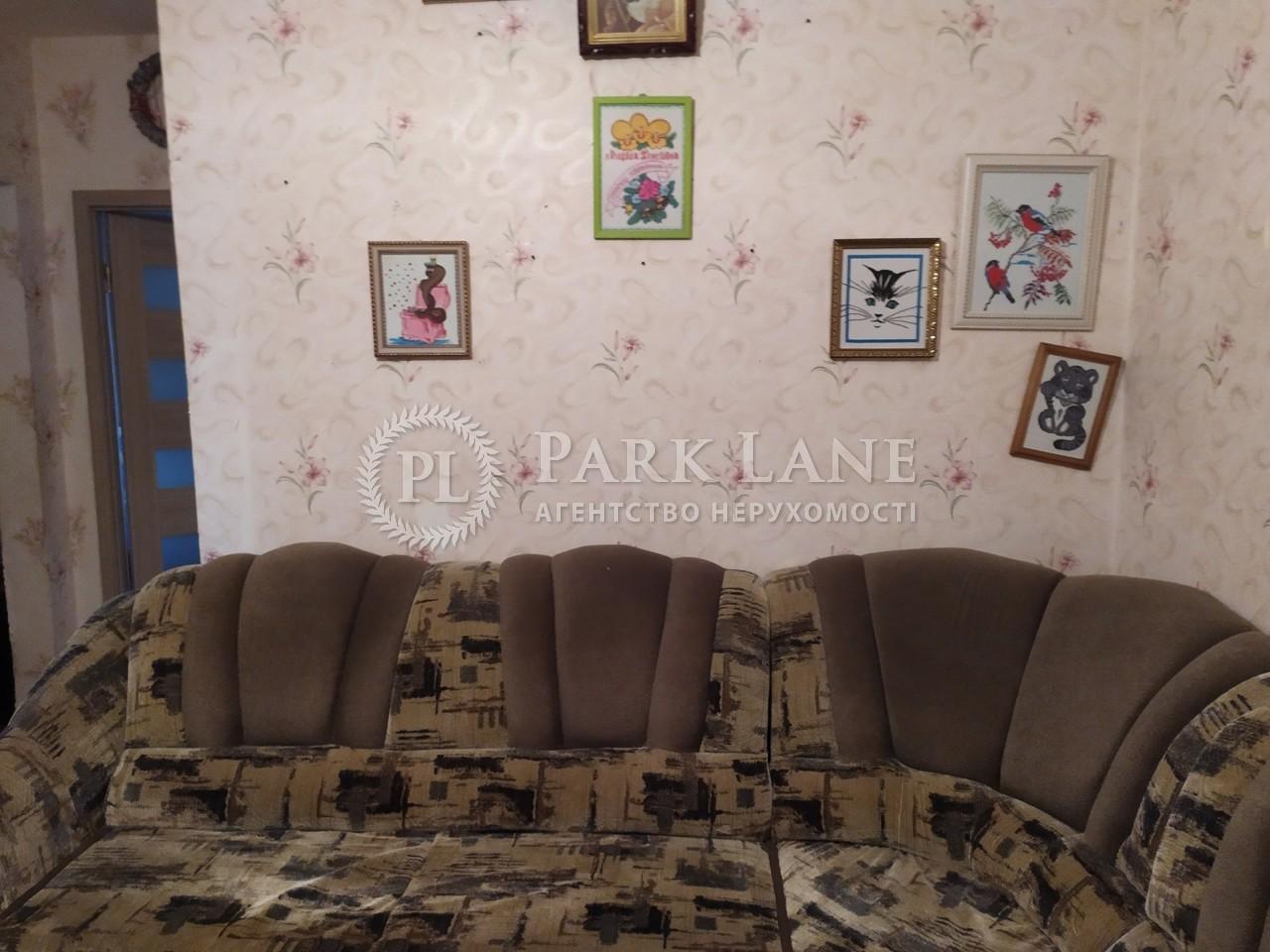 Квартира ул. Эрнста, 6, Киев, I-9709 - Фото 4
