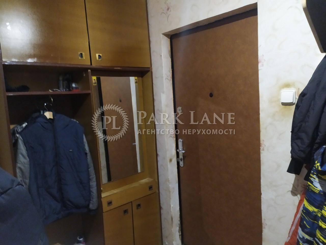 Квартира ул. Эрнста, 6, Киев, I-9709 - Фото 9