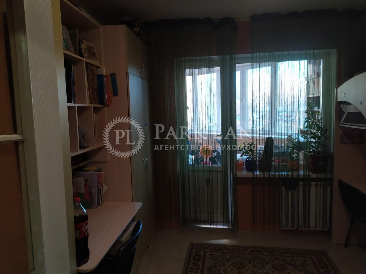 Квартира ул. Эрнста, 6, Киев, I-9709 - Фото 5