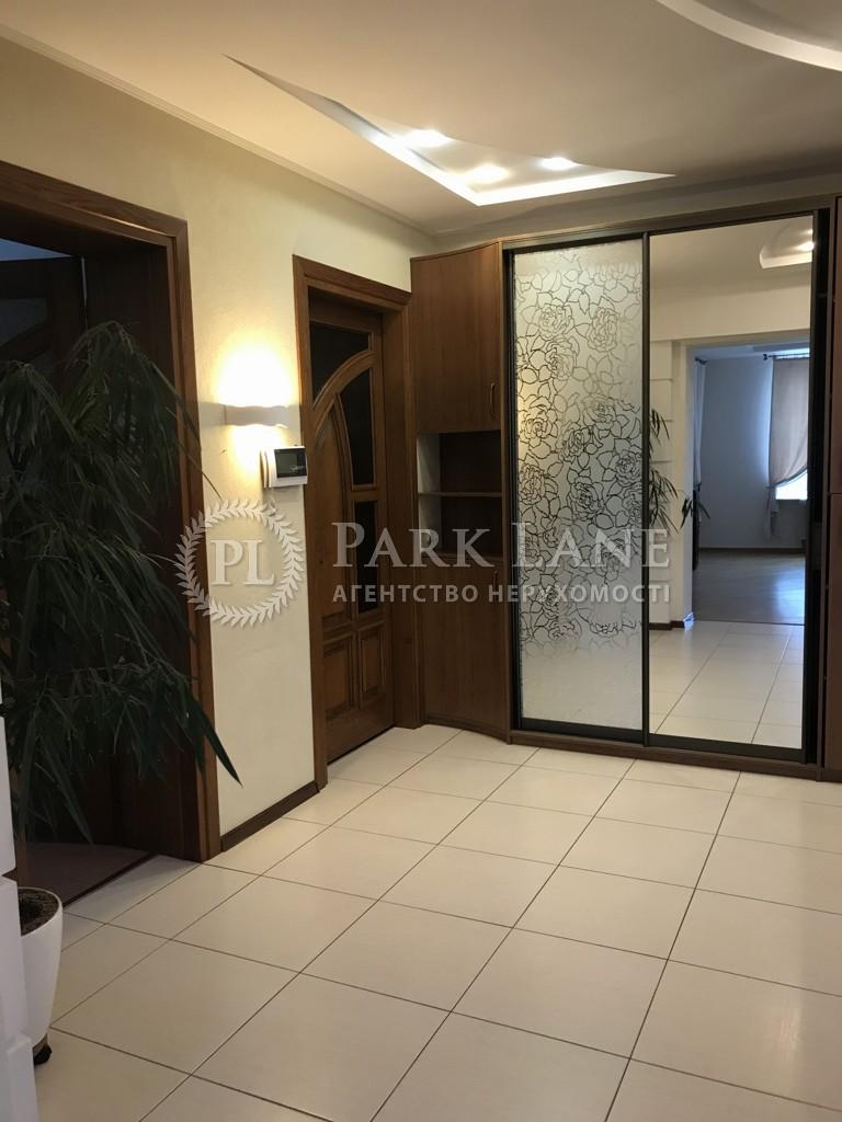 Дом ул. Мира, Петропавловская Борщаговка, R-30100 - Фото 24