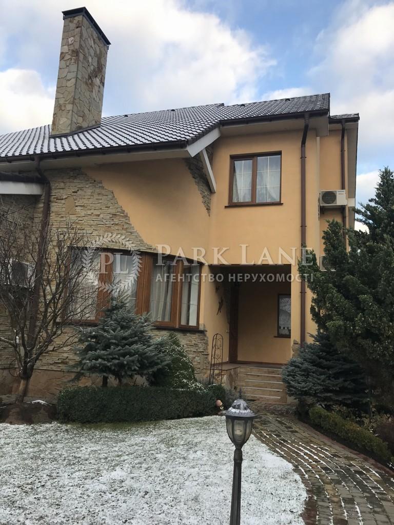 Дом ул. Мира, Петропавловская Борщаговка, R-30100 - Фото 1
