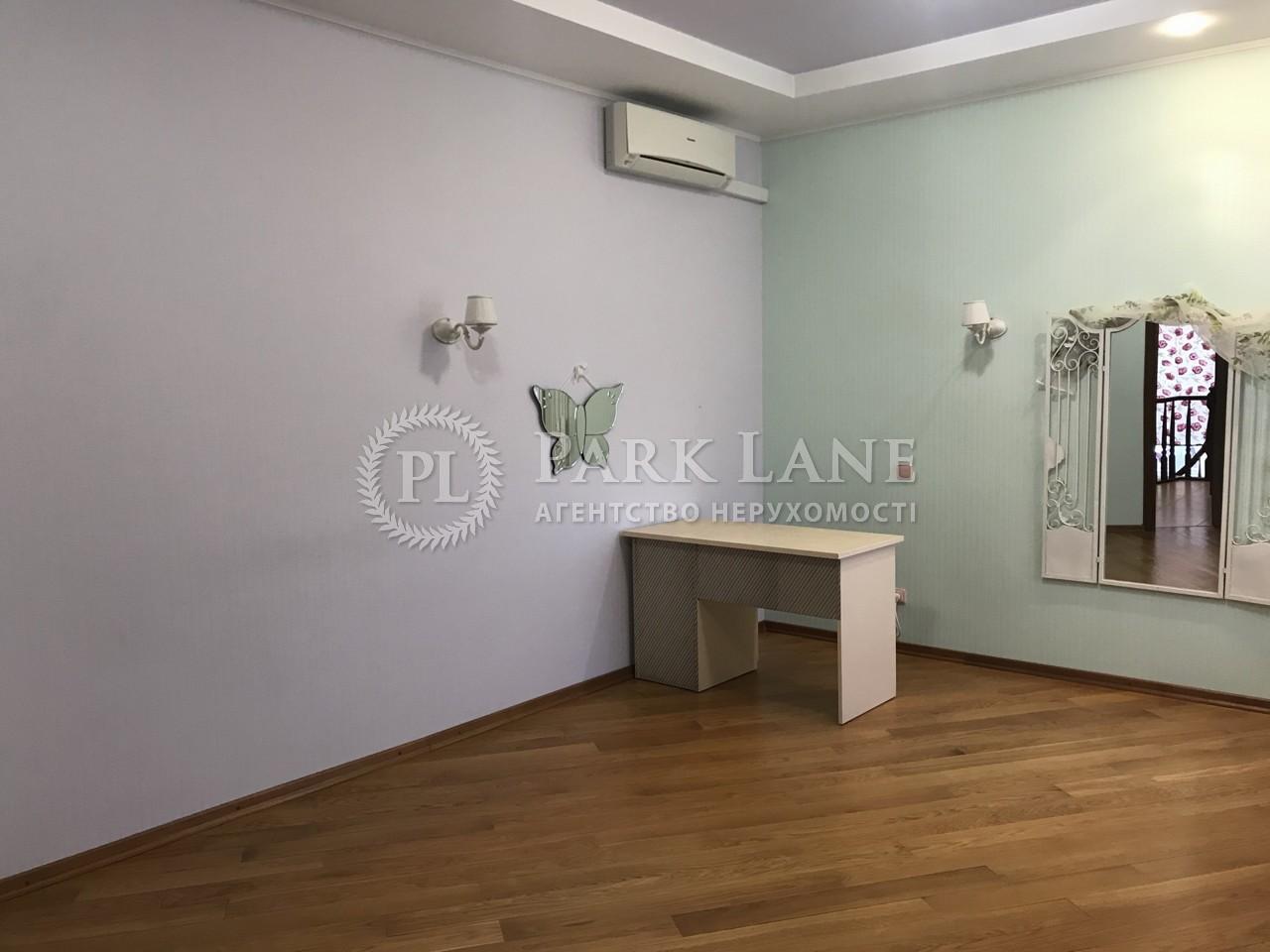 Дом ул. Мира, Петропавловская Борщаговка, R-30100 - Фото 16