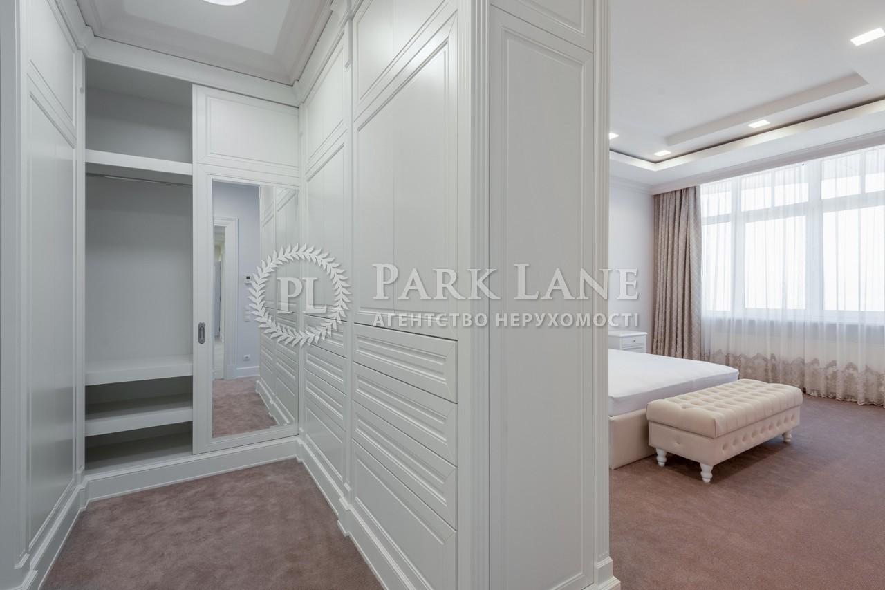 Квартира вул. Грушевського М., 9а, Київ, N-21175 - Фото 19
