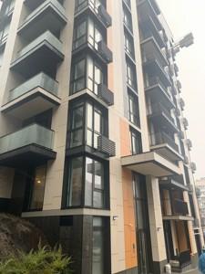 Квартира R-36607, Джона Маккейна (Кудри Ивана), 1а, Киев - Фото 2