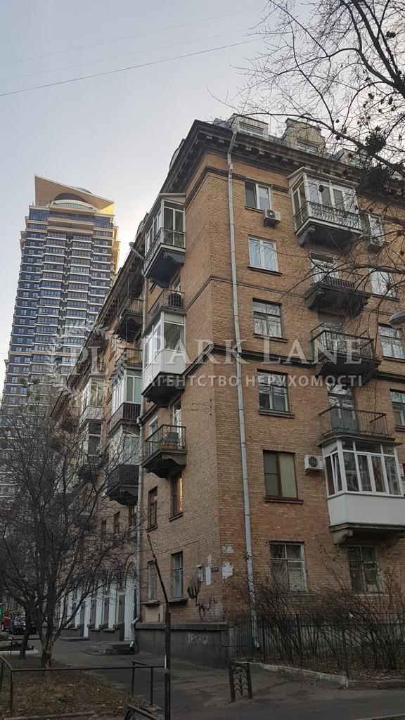Квартира ул. Первомайского Леонида, 4, Киев, R-37369 - Фото 9