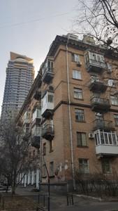 Квартира B-81778, Первомайского Леонида, 4, Киев - Фото 2