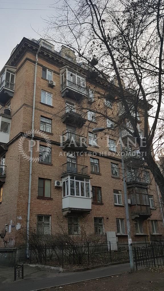 Квартира ул. Первомайского Леонида, 4, Киев, R-37369 - Фото 1