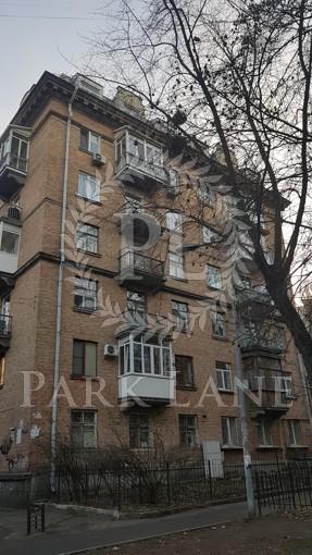 Квартира, Z-619460, 4