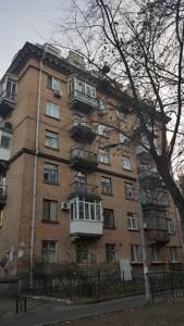Квартира B-81778, Первомайского Леонида, 4, Киев - Фото 1