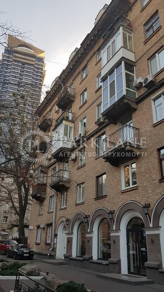 Квартира ул. Первомайского Леонида, 4, Киев, R-37369 - Фото 10