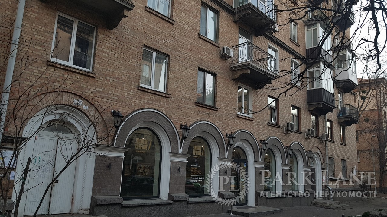 Квартира ул. Первомайского Леонида, 4, Киев, R-37369 - Фото 11