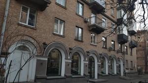 Квартира B-81778, Первомайского Леонида, 4, Киев - Фото 4