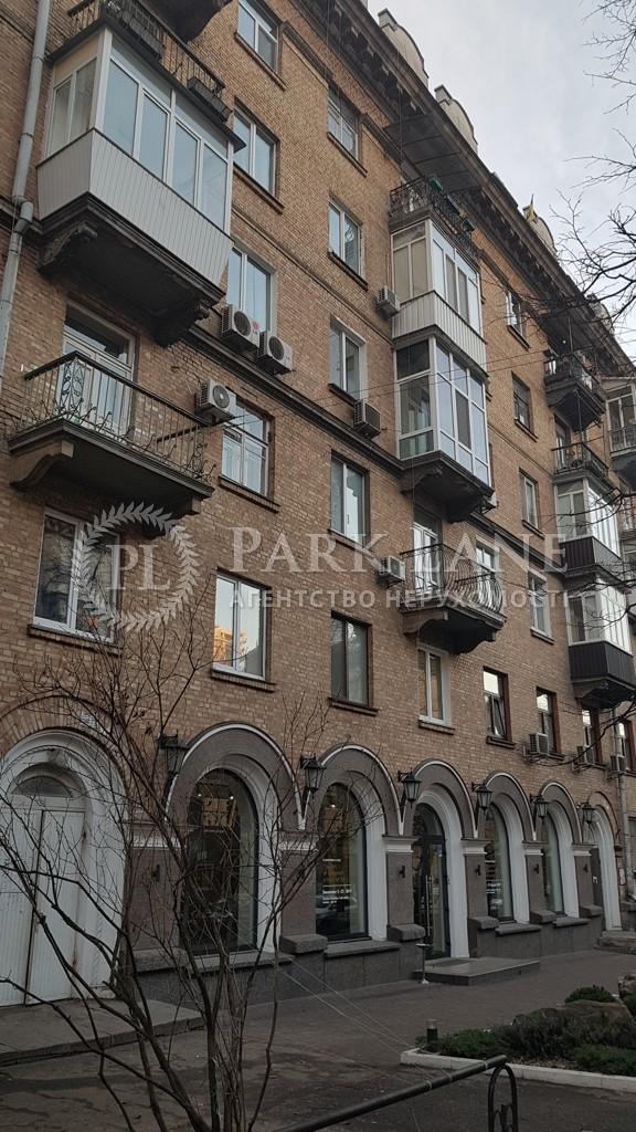 Квартира ул. Первомайского Леонида, 4, Киев, R-37369 - Фото 12