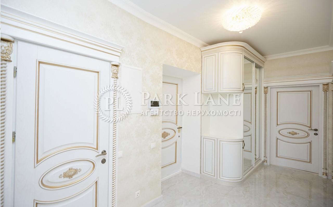 Квартира Хорива пров., 4, Київ, D-35757 - Фото 24