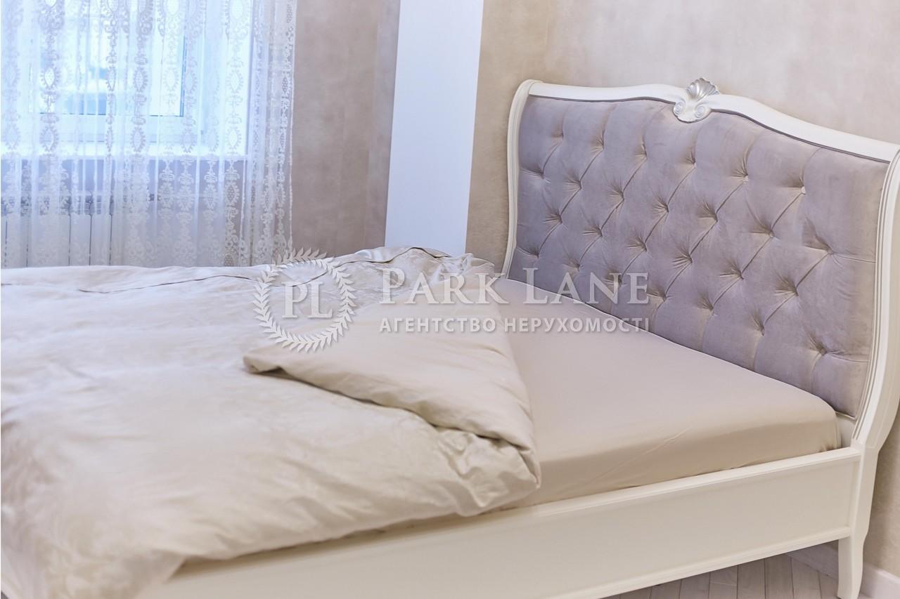 Квартира Хорива пров., 4, Київ, D-35757 - Фото 15