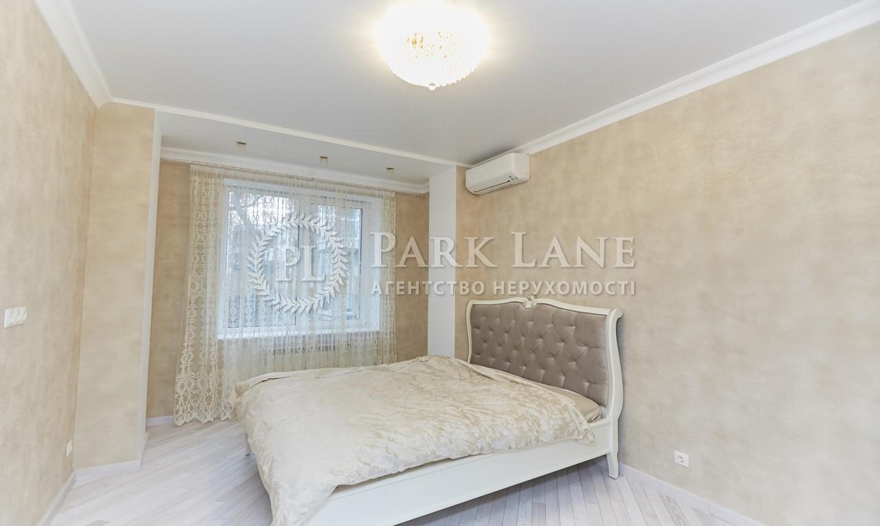 Квартира Хорива пров., 4, Київ, D-35757 - Фото 16