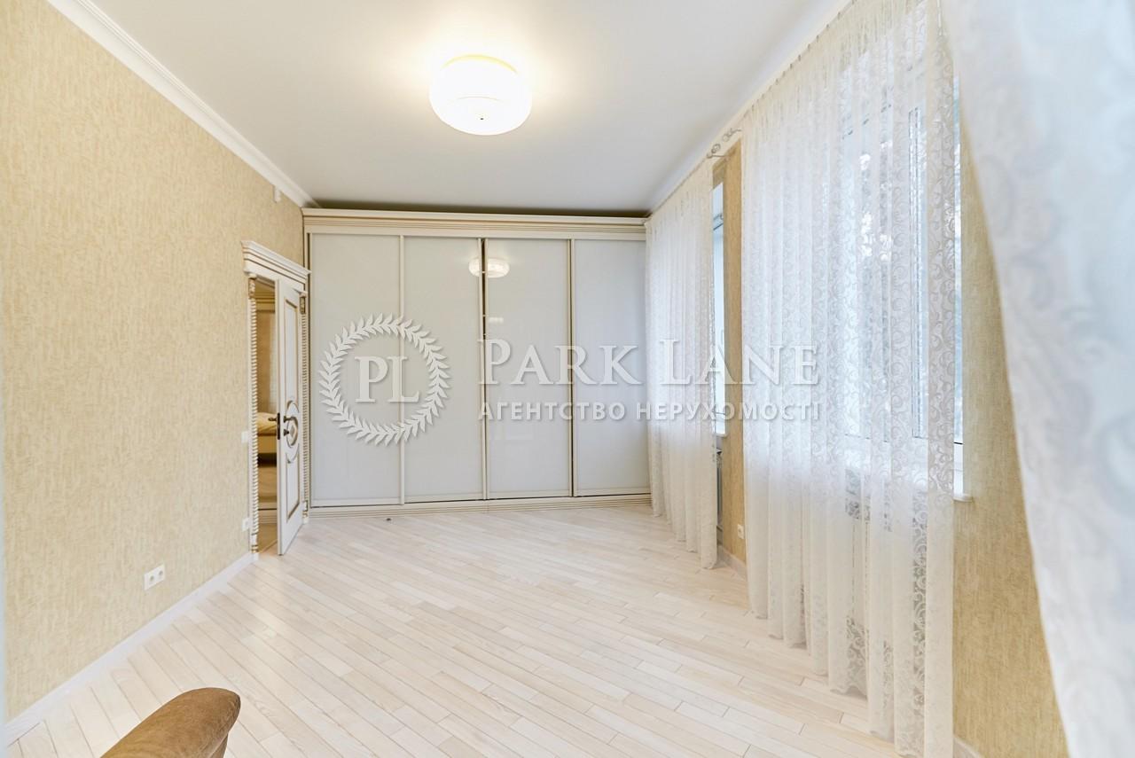 Квартира Хорива пров., 4, Київ, D-35757 - Фото 17