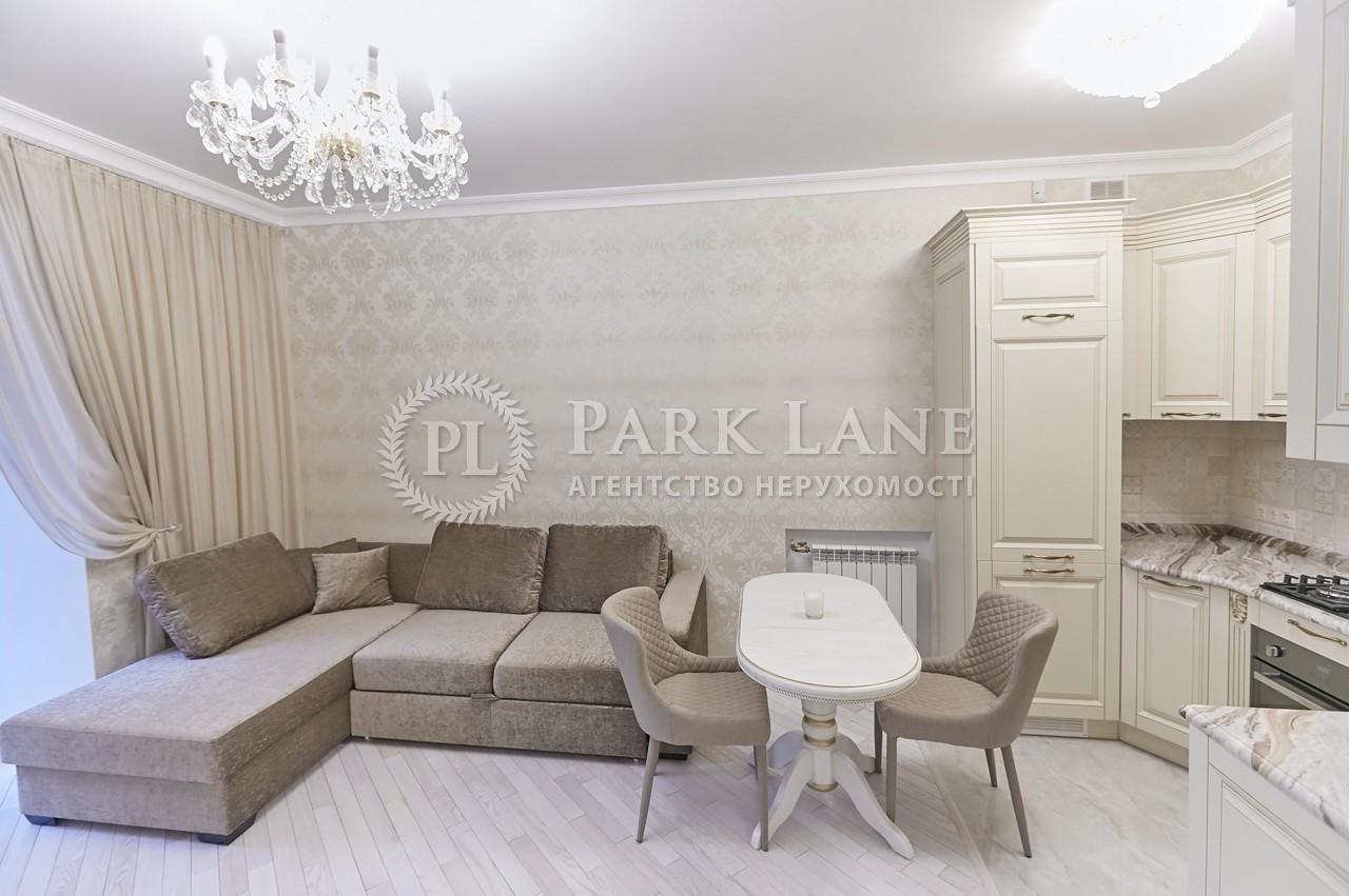 Квартира Хорива пров., 4, Київ, D-35757 - Фото 5