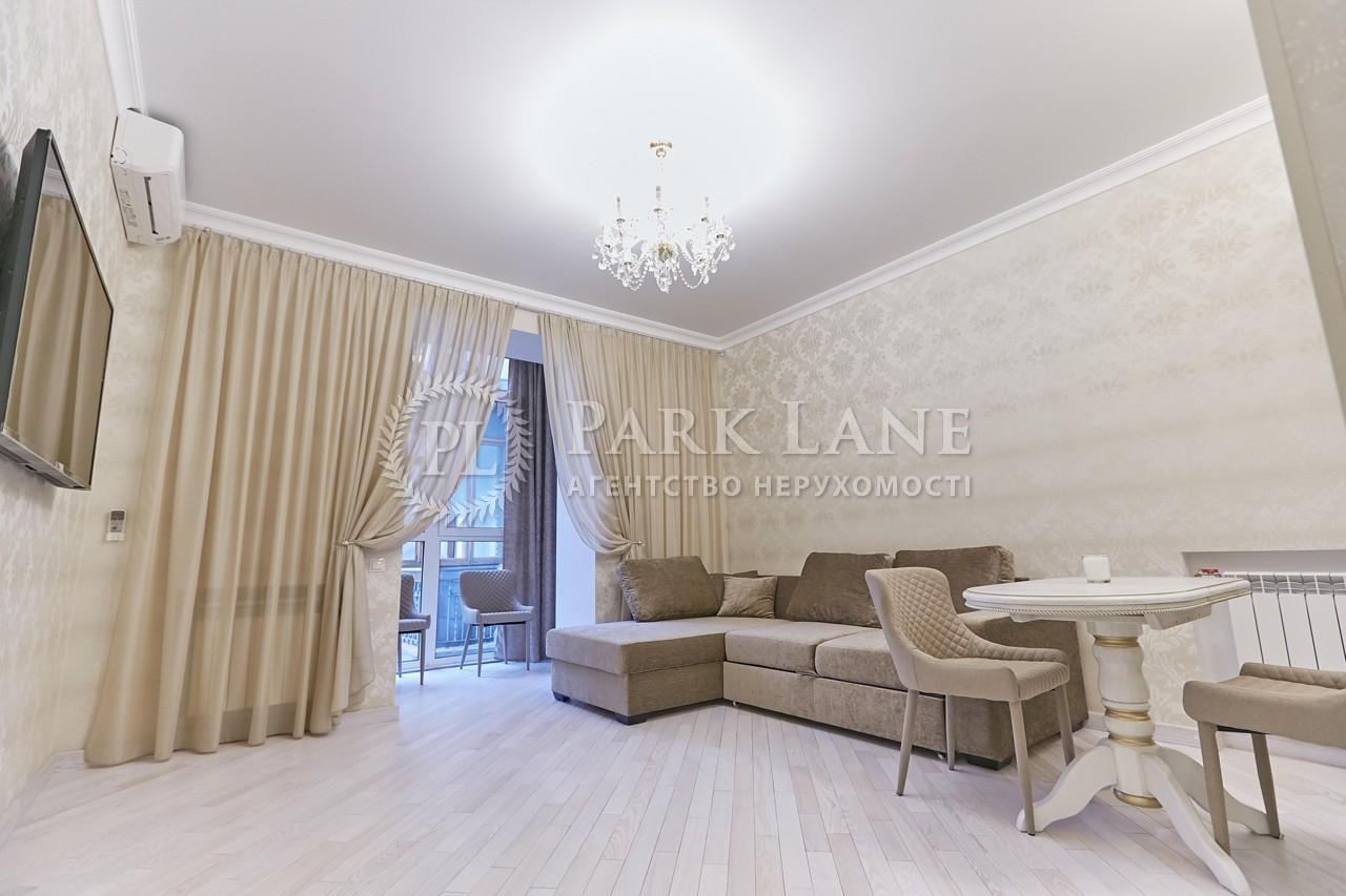Квартира Хорива пров., 4, Київ, D-35757 - Фото 4