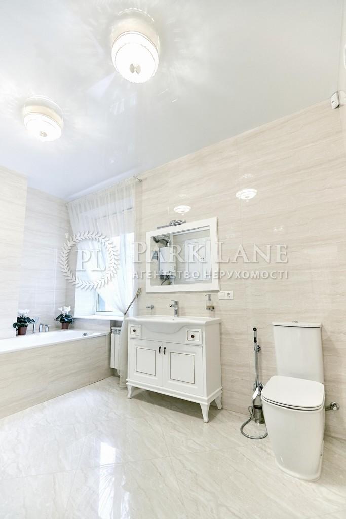 Квартира Хорива пров., 4, Київ, D-35757 - Фото 23